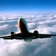 O que é Gestão Aeroportuária?