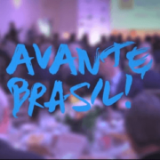 As perspectivas e desafios do setor público e privado brasileiro para 2020